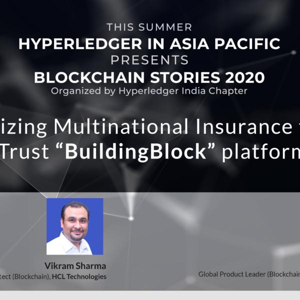 "Modernizing multi-national insurance through HCL CoTrust powered ""BuildingBlock"" platform"